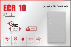 seri-10-arapca