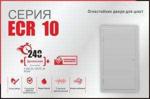 seri-10-rus