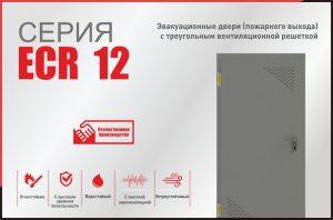 seri-12-rus