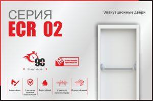 seri-2-rus