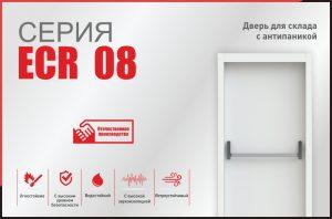 seri-8-rus